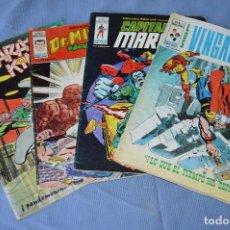 Cómics: LOTE 4 COMIC - EDICIONES VÉRTICE MUNDI-COMICS - AÑOS 70 NÚM: V1/ 04, V2/ 20, V2/ 51 Y V2/ 67. Lote 100047519
