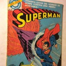 Cómics: SUPERMAN - Nº 5, EDITORIAL BRUGUERA Nº 43. Lote 101217283