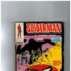 Cómics: SPIDERMAN Nº 7 VÉRTICE TACO -BUENO-. Lote 101317655