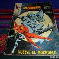 Cómics: VÉRTICE VOL. 1 DAN DEFENSOR Nº 34. 25 PTS. 1972. VUELVE EL MOCHUELO.. Lote 101381103
