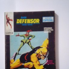 Cómics: DAN DEFENSOR - VOLUMEN 1 - NUMERO 18 - VERTICE - MUY BUEN ESTADO - CJ 42 - GORBAUD. Lote 101487595