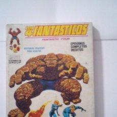 Cómics: LOS 4 FANTASTICOS - VERTICE - VOLUMEN 1 - NUMERO 34 - BUEN ESTADO - CJ 75- GORBAUD. Lote 101728367