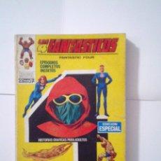 Cómics: LOS 4 FANTASTICOS - VERTICE - VOLUMEN 1 - NUMERO 17 - CJ 75 - GORBAUD. Lote 101728623