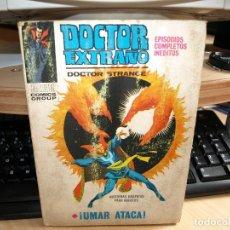 Cómics: DOCTOR EXTRAÑO - NÚMERO 7 - FORMATO TACO - VERTICE. Lote 101771175