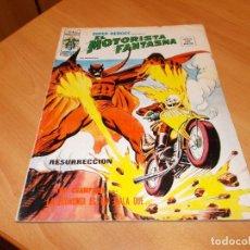 Cómics: SUPER HEROES V.2 Nº 55. Lote 101773903
