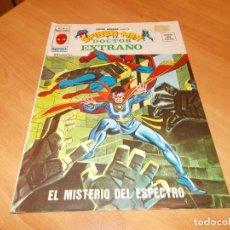 Cómics: SUPER HEROES V.2 Nº 63. Lote 101774583