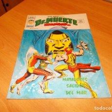 Cómics: SUPER HEROES V.2 Nº 65. Lote 101774919