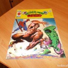 Cómics: SUPER HEROES V.2 Nº 72. Lote 101775123