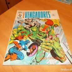 Cómics: LOS VENGADORES V.2 Nº 19. Lote 115543632