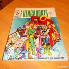 Cómics: LOS VENGADORES V.2 Nº 21. Lote 101800611
