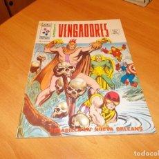 Cómics: LOS VENGADORES V.2 Nº 26. Lote 101801143