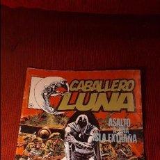 Cómics: OFERTA CABALLERO LUNA - 9 - SURCO. Lote 102419087