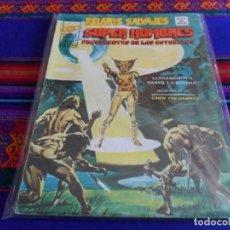 Cómics: VÉRTICE VOL. 1 RELATOS SALVAJES Nº 7 SUPER HOMBRES PROCEDENTES DE LAS ESTRELLA. 50 PTS.. Lote 102614203