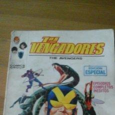 Cómics: LOS VENGADORES. VERTICE VOL.1 N.-14. EL SIGNO DE LA SERPIENTE. Lote 102928630