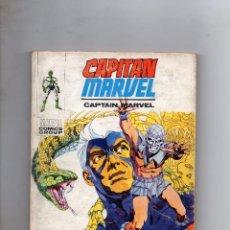 Cómics: COMIC VERTICE CAPITAN MARVEL VOL1 Nº 9 (BUEN ESTADO). Lote 103304851