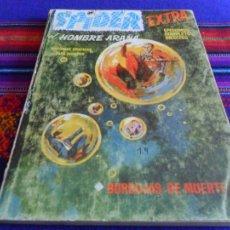 Cómics: VÉRTICE VOL. 1 SPIDER Nº 19. 1969. 25 PTS. BURBUJAS DE MUERTE. . Lote 76856715