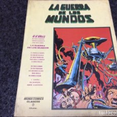 Cómics: MUNDI COMICS CLASICOS , LA GUERRA DE LOS MUNDOS. Lote 143861701