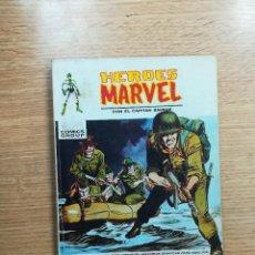 Cómics: HEROES MARVEL #12 MUERTE DE UN COMANDO (VERTICE). Lote 104191271