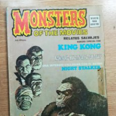 Cómics: RELATOS SALVAJES VOL 1 MONSTERS OF THE MOVIES ESPECIAL CON KING KONG. Lote 104201075