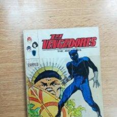 Cómics: VENGADORES #40 EL ORIGEN DE T'CHALLA (VERTICE). Lote 104280563