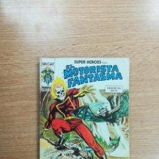 Cómics: SUPER HEROES PRESENTA #7 EL MOTORISTA FABTASMA LA MUJER ENDEMONIADA (VERTICE). Lote 104350303
