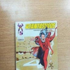 Cómics: 4 FANTASTICOS #55 4 FANTASTICOS - 1 FANTASTICO = 3 FANTASTICOS (VERTICE). Lote 104350915