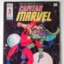 Cómics: VERTICE MARVEL V.2 Nº 47 CAPITAN MARVEL MUY BUEN ESTADO. Lote 104549951