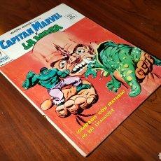 Cómics: HEROES MARVEL 7 VOL II MUY BUEN ESTADO VERTICE. Lote 104674883