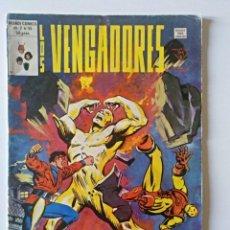 Cómics: LOS VENGADORES VOL. 2 Nº 45 VERTICE - SURCO - MUNDI-COMICS. Lote 104702035