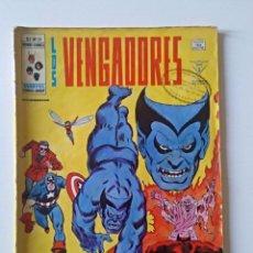 Cómics: LOS VENGADORES VOL. 2 Nº 38 VERTICE - SURCO - MUNDI-COMICS. Lote 104702191