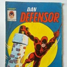 Cómics: DAN DEFENSOR Nº 1 VERTICE - SURCO - MUNDI-COMICS. Lote 104702915