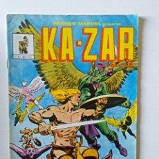 Cómics: HEROES MARVEL KA-ZAR Nº 3 VERTICE - SURCO - MUNDI-COMICS. Lote 104703015