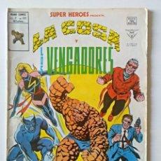 Cómics: LA COSA Y LOS VENGADORES - SUPER HEROES VOL. 2 Nº 117 - VERTICE - SURCO - MUNDI-COMICS. Lote 104703395