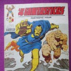 Cómics: TEBEO LOS 4 FANTASTICOS, Nº58, LA HORA FINAL, 1973, VERTICE. Lote 104781891