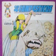 Cómics: TEBEO LOS 4 FANTASTICOS, Nº59, UNIDOS.. O MUERTOS, 1973, VERTICE. Lote 104781967