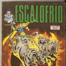 Cómics: ESCALOFRIO Nº 49 - LA POSESION - VERTICE VOL1 - NUMERO DIFICIL. Lote 105057319