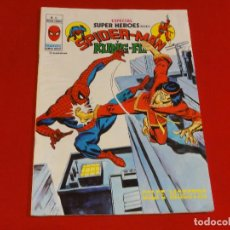 Cómics: ESPECIAL SUPER HEROES PRESENTA Nº 13. VERTICE. C-22. Lote 105363139
