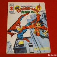 Cómics: ESPECIAL SUPER HEROES PRESENTA Nº 13. VERTICE. C-22. Lote 105363267