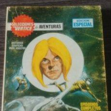Selecciones vertice de aventuras n 82 la mascara de la muerte
