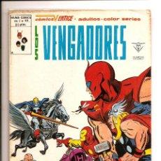 Cómics: COMIC - LOS VENGADORES - VERTICE MUNDI COMICS - VOL 2 Nº 49 - COLOR NOVIEMBRE 1980 38 P. Lote 105983483