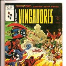 Cómics: COMIC - LOS VENGADORES - VERTICE MUNDI COMICS - VOL 2 Nº 47 - COLOR SEPTIEMBRE 1980 42 P. Lote 105984087