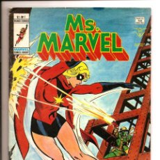 Fumetti: COMIC - MS. MARVEL - VERTICE MUNDI COMICS - VOL 1 Nº 7 - B/N ABRIL 1978 . Lote 105984375