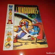 Cómics: LOS VENGADORES ANUAL 80- MUNDI COMICS - Nº 2 - VERTICE. Lote 106008887