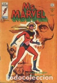 MS MARVEL VERTICE COMPLETA 9 NUMEROS (Tebeos y Comics - Vértice - Vengadores)