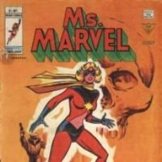 Cómics: MS MARVEL VERTICE COMPLETA 9 NUMEROS. Lote 107218623