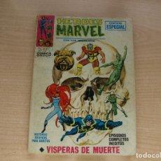 Cómics: HEROES MARVEL - NÚMERO 6 - FORMATO TACO - AÑO 1972 - VERTICE. Lote 107351395