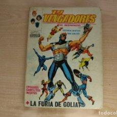 Cómics: LOS VENDAORES - NÚMERO 29 - FORMATO TACO - AÑO 1972 - VERTICE. Lote 107351743