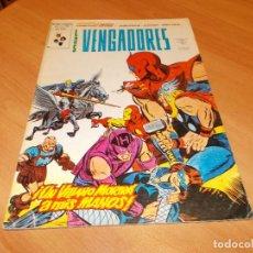Cómics: LOS VENGADORES V.2 Nº 49. Lote 107439539