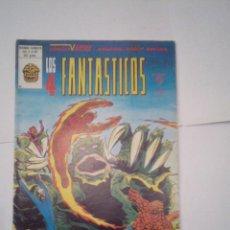 Cómics: LOS 4 FANTASTICOS - VERTICE - VOLUMEN 3- NUMERO 30 - BUEN ESTADO - CJ 75 - GORBAUD. Lote 107568487