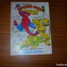 Cómics: SUPER HEROES Nº 10 EDITA VERTICE . Lote 107883799
